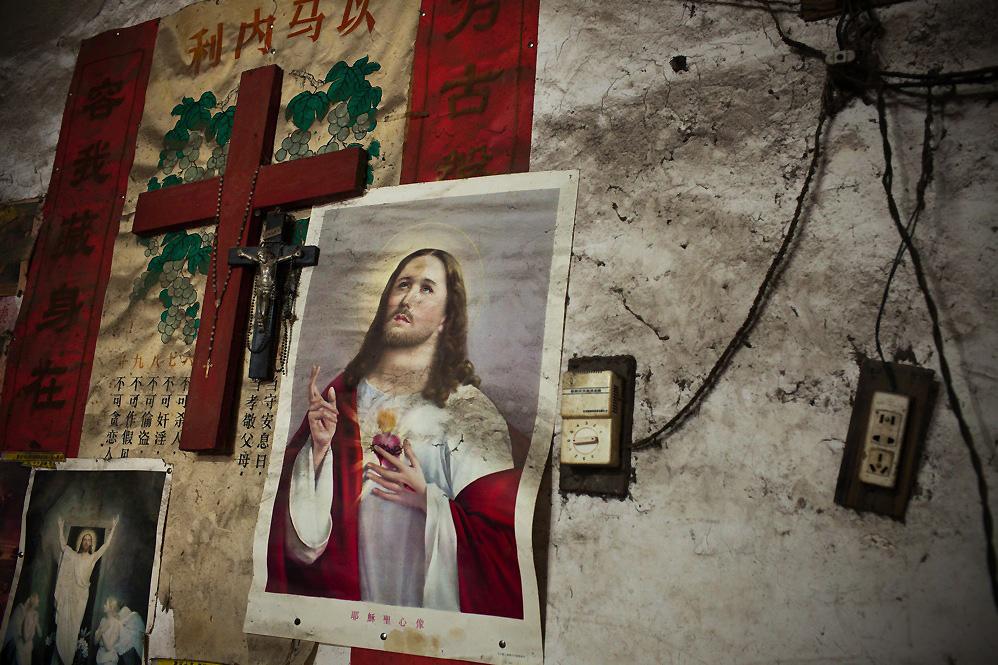Христианство в Китае 0524