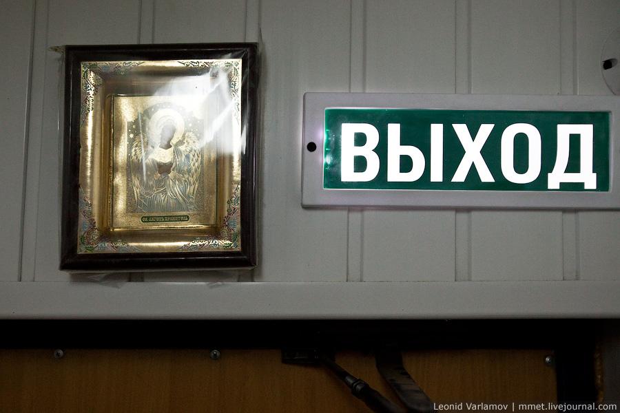 Пост ДПС на въезде в Киров