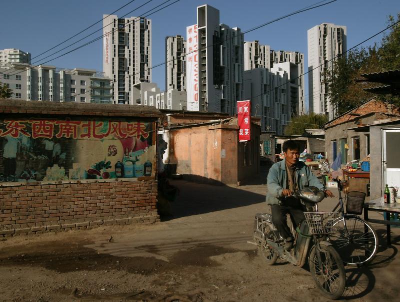 Строительство в Китае