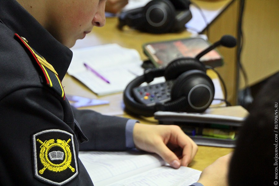 Пермский лицей милиции