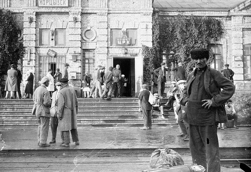 1682 По Советскому Союзу 1930 х годов