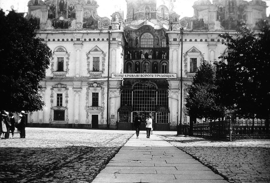 2540 По Советскому Союзу 1930 х годов