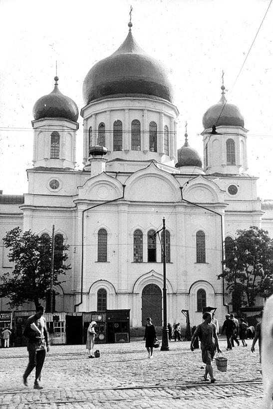 2928 По Советскому Союзу 1930 х годов