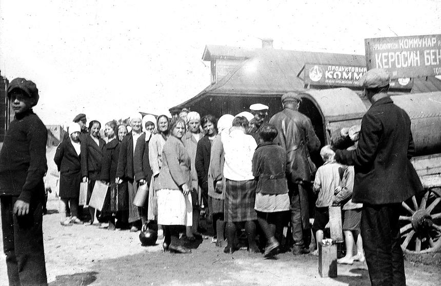 3165 По Советскому Союзу 1930 х годов