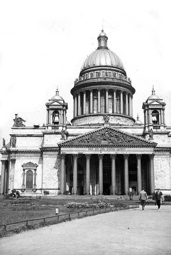 3717 По Советскому Союзу 1930 х годов