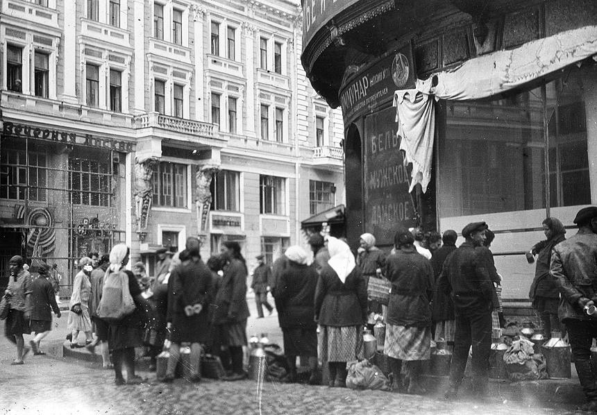 4213 По Советскому Союзу 1930 х годов