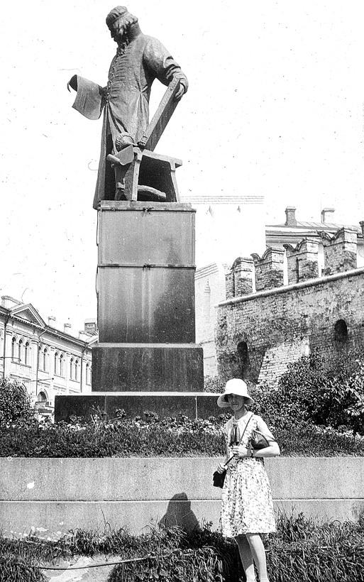 4511 По Советскому Союзу 1930 х годов