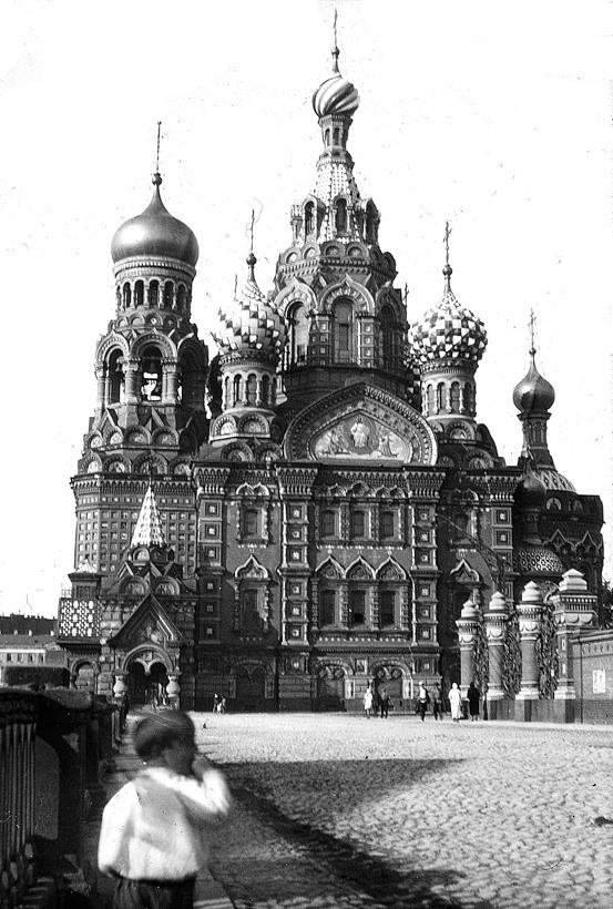 503 По Советскому Союзу 1930 х годов