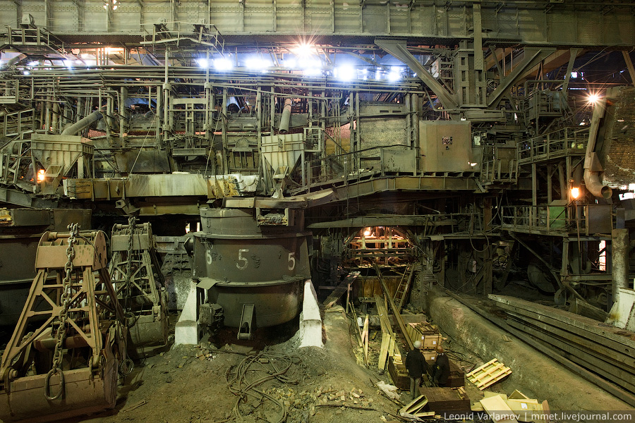 Чусовской металлургический завод