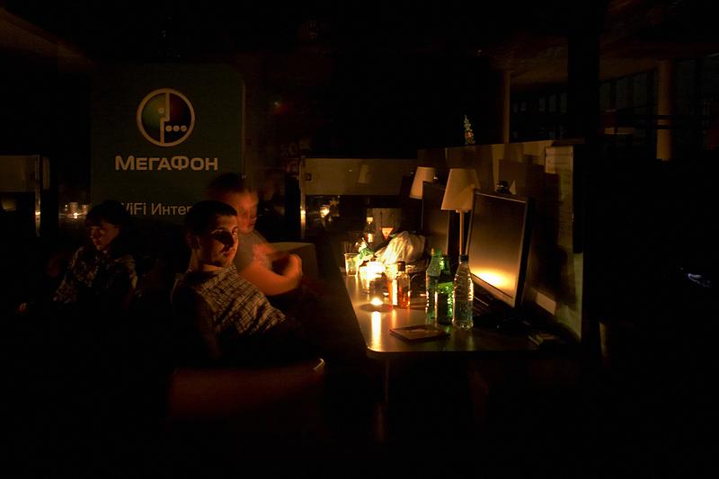 IMG 0709 Домодедово без света