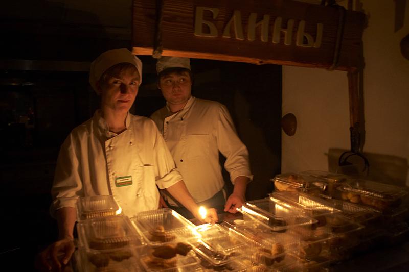 IMG 0782 Домодедово без света