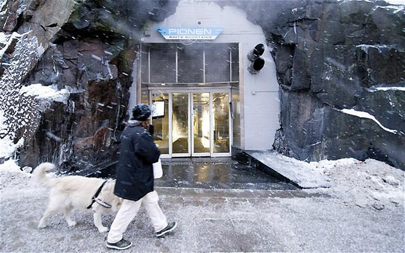 Бункер Wikileaks