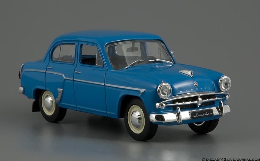 1046 Журнальная серия Автолегенды СССР: первая десятка