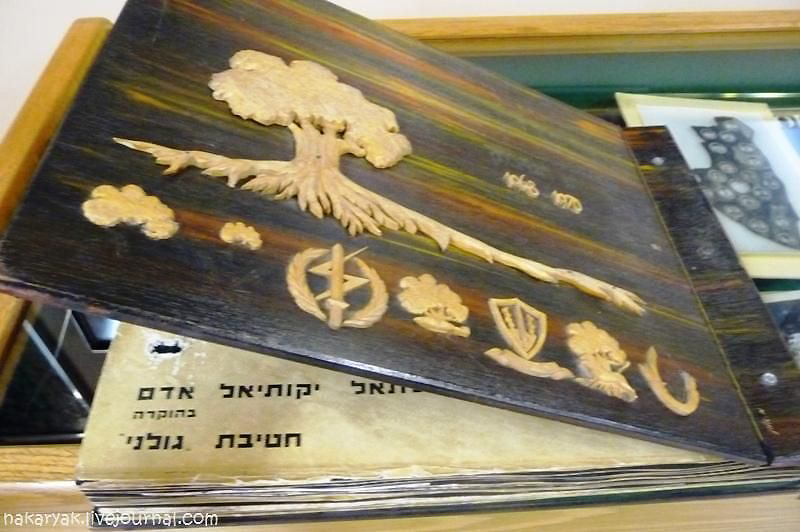 Музей ЦАХАЛа (Тель-Авив)