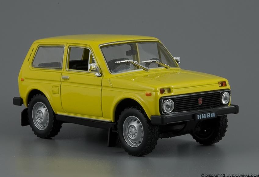 1148 Журнальная серия Автолегенды СССР: первая десятка