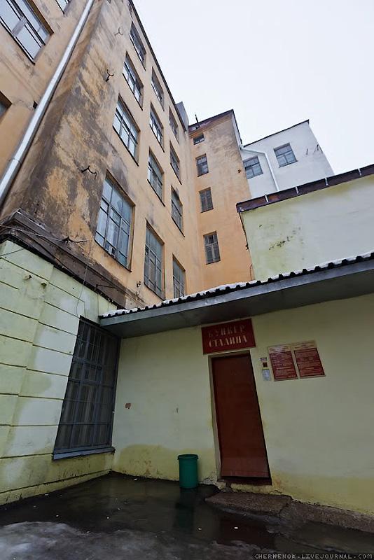 1662 Бункер Сталина в Самаре