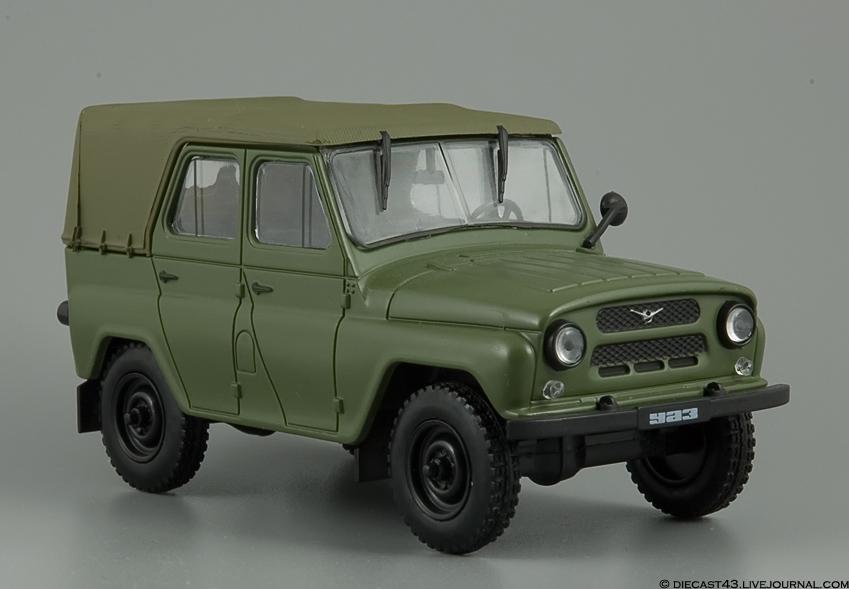 356 Журнальная серия Автолегенды СССР: первая десятка