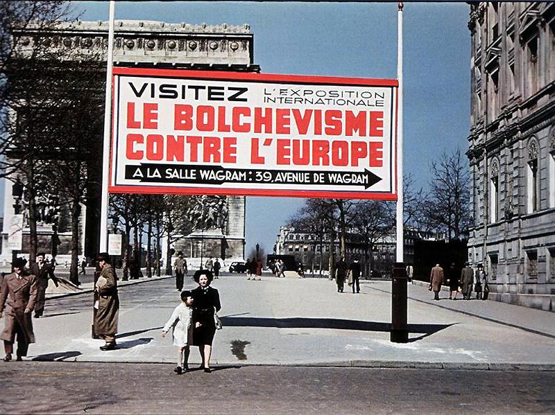 402 Франция времен немецкой оккупации