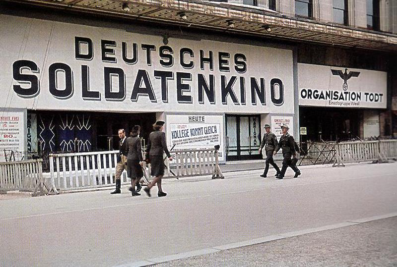 452 Франция времен немецкой оккупации