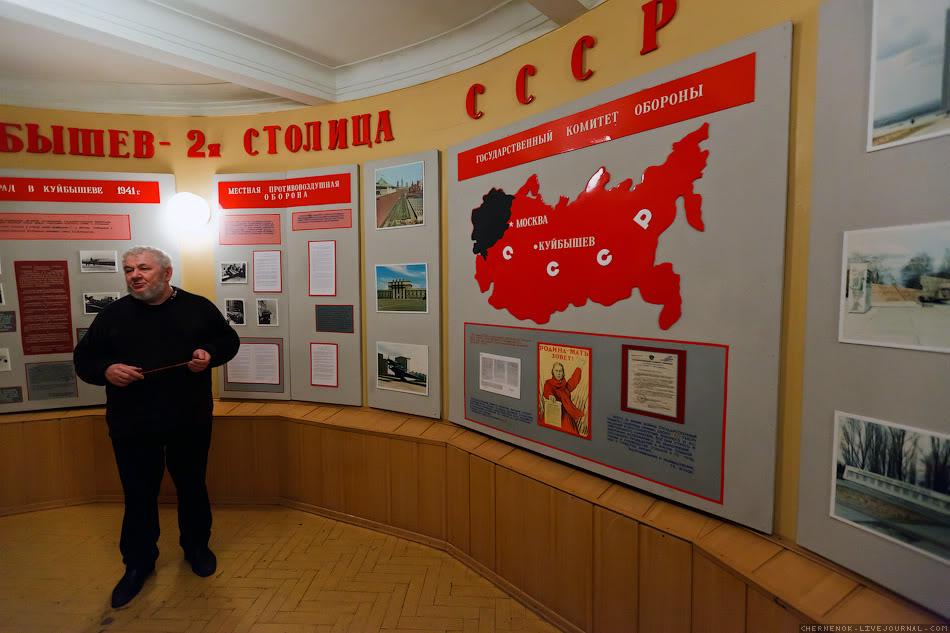 694 Бункер Сталина в Самаре