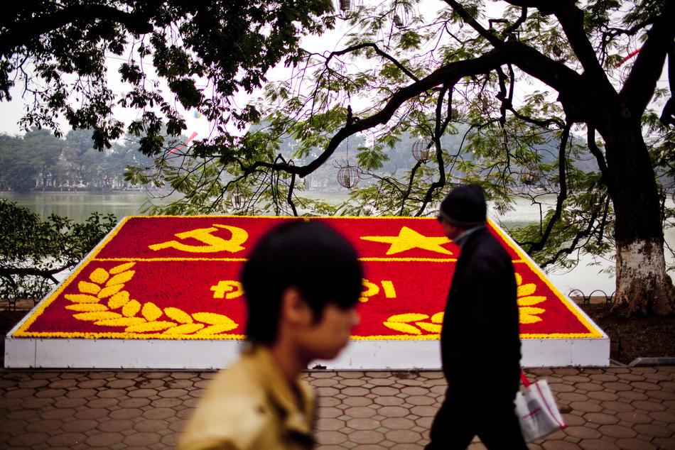 Экономика Вьетнама
