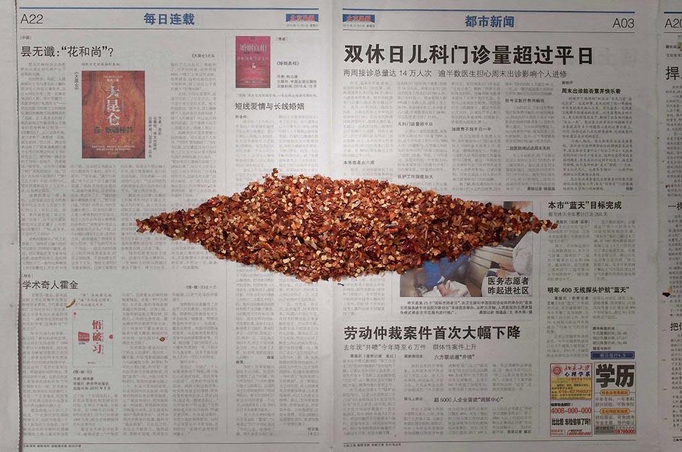 chinafood01 За чертой бедности в Китае