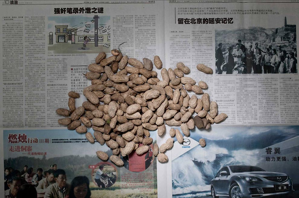 chinafood02 За чертой бедности в Китае