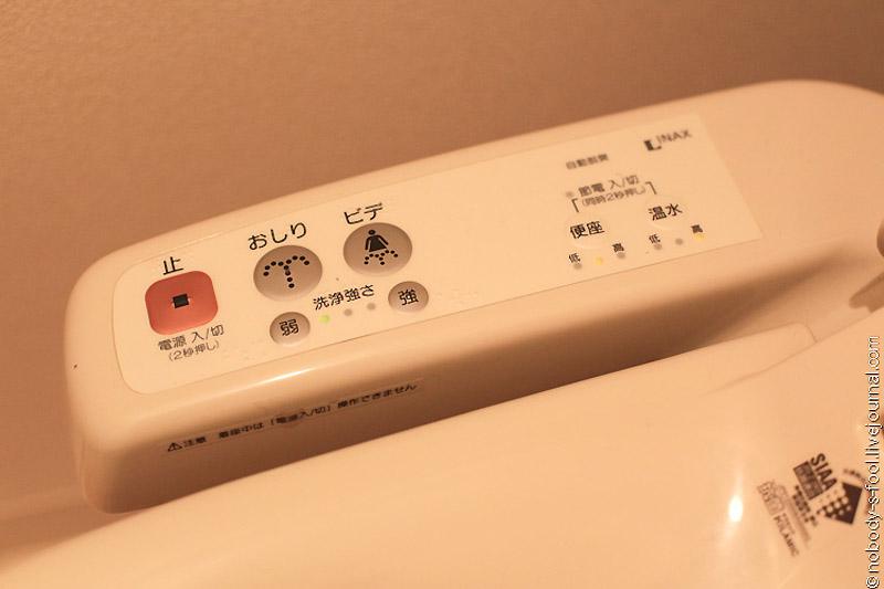 Чем оснащена среднестатистическая японская квартира?