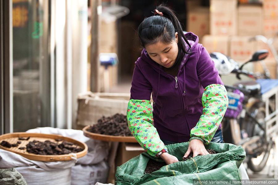 11153 Чайный рынок Fang Cun в Гуачнжоу