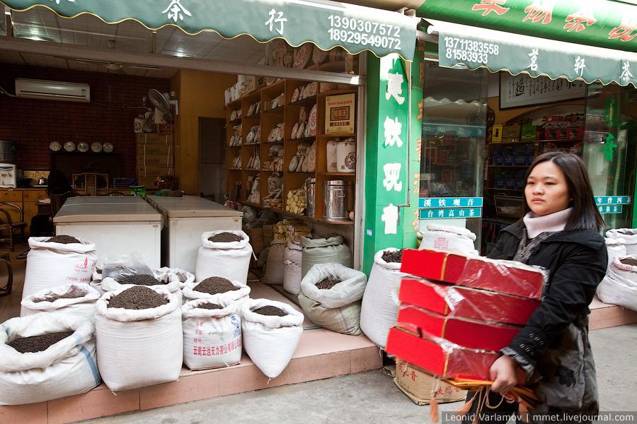 12124 Чайный рынок Fang Cun в Гуачнжоу
