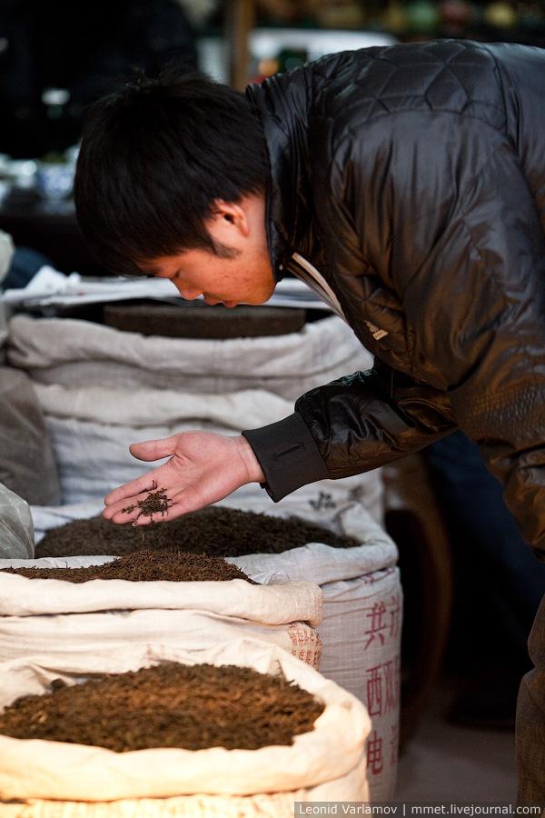 1495 Чайный рынок Fang Cun в Гуачнжоу
