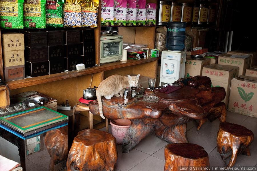1592 Чайный рынок Fang Cun в Гуачнжоу