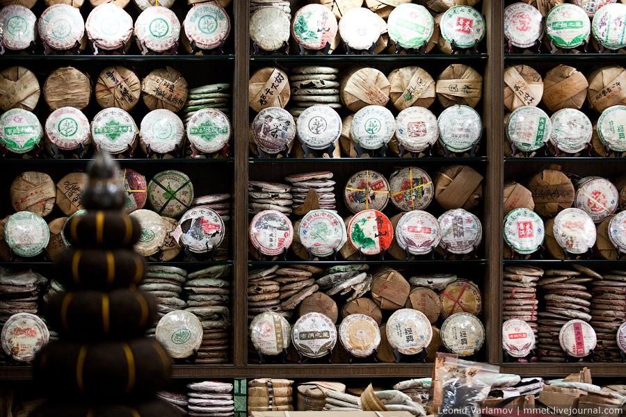 1966 Чайный рынок Fang Cun в Гуачнжоу