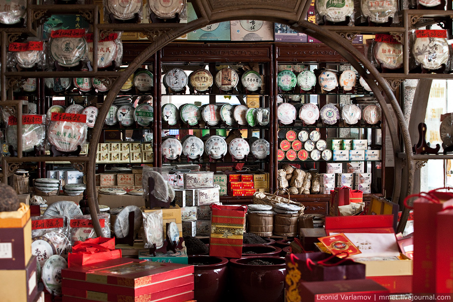 21101 Чайный рынок Fang Cun в Гуачнжоу