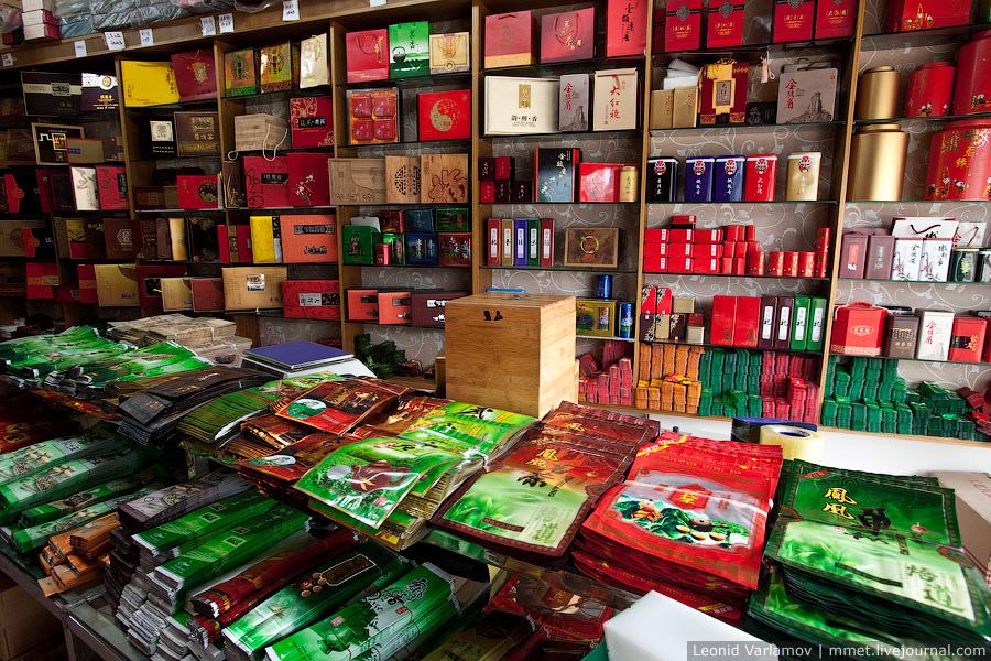 2250 Чайный рынок Fang Cun в Гуачнжоу