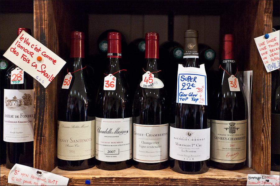 Винные погребки Франции