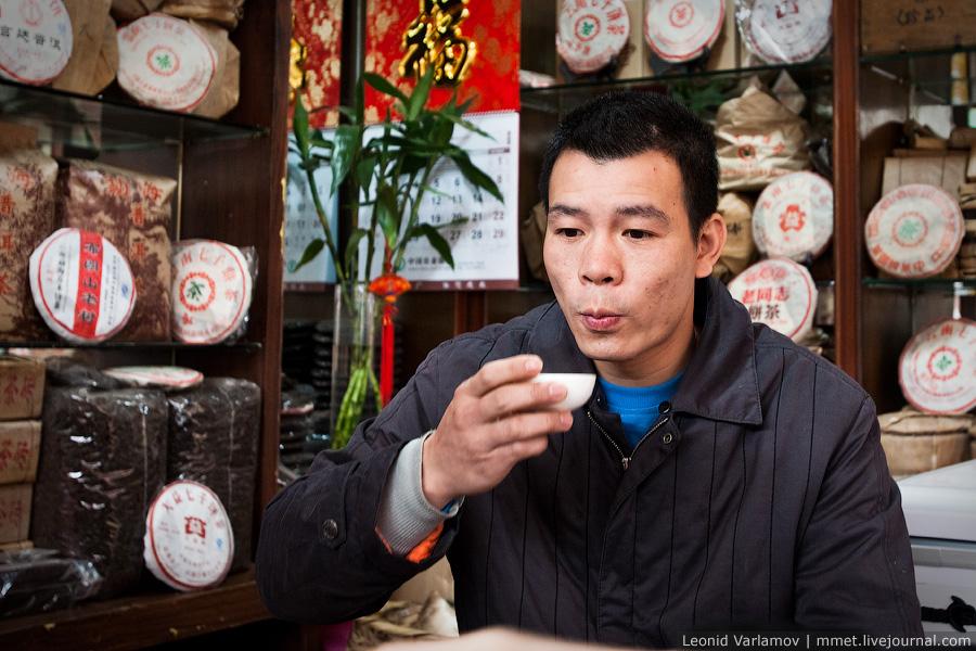 2442 Чайный рынок Fang Cun в Гуачнжоу