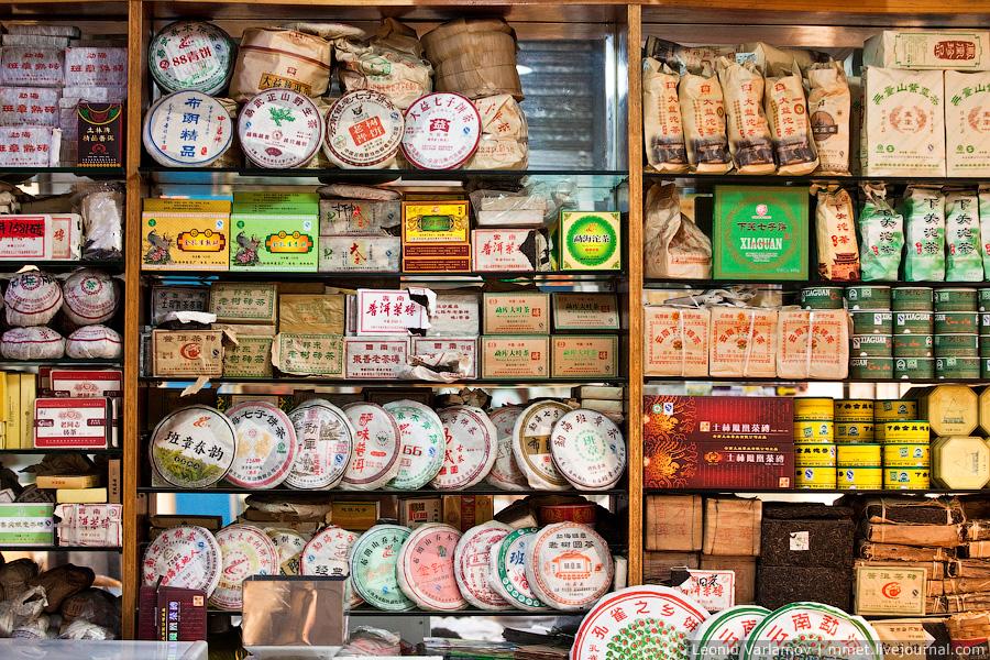 2540 Чайный рынок Fang Cun в Гуачнжоу