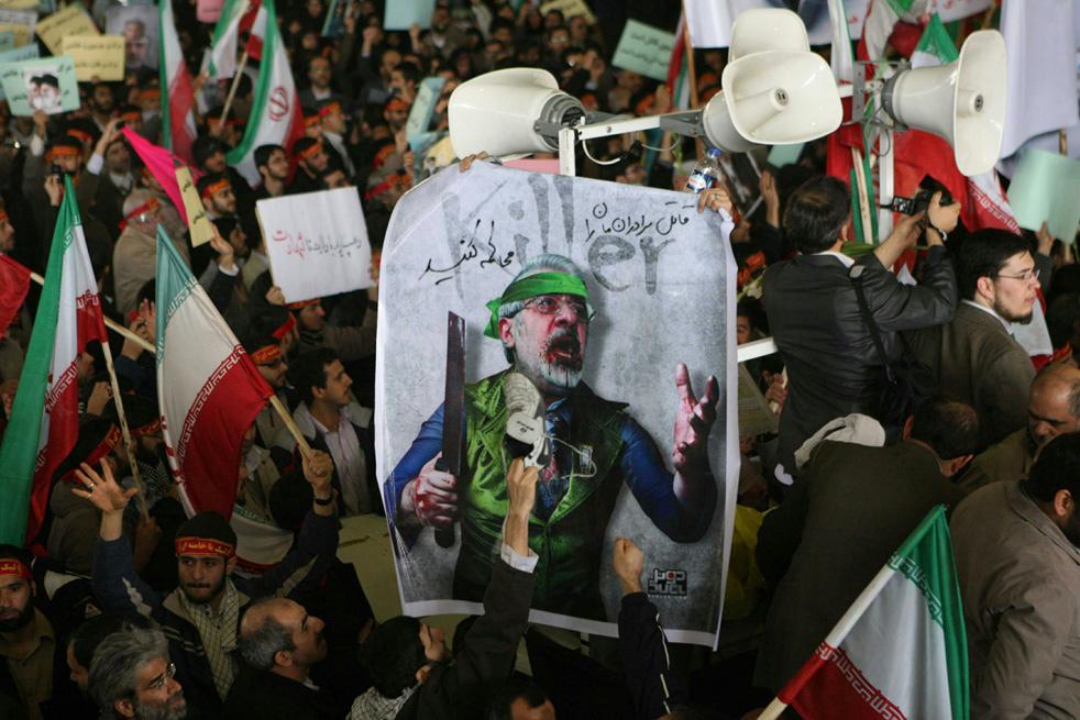 Протесты на ближнем востоке