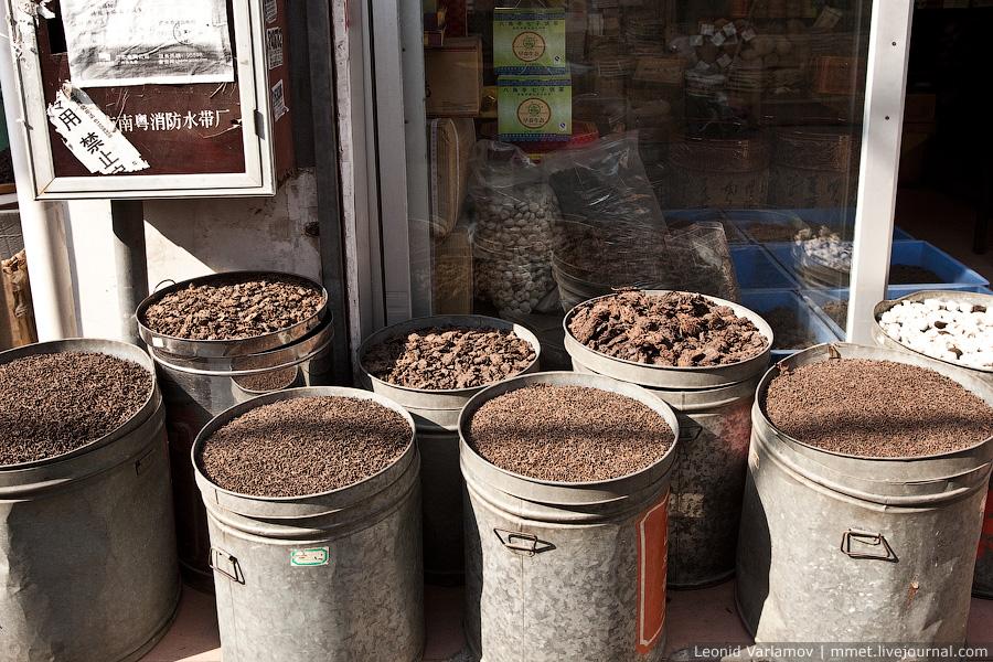 3228 Чайный рынок Fang Cun в Гуачнжоу