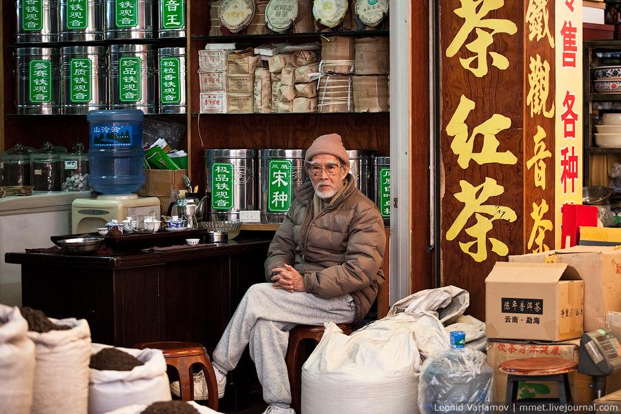 3524 Чайный рынок Fang Cun в Гуачнжоу