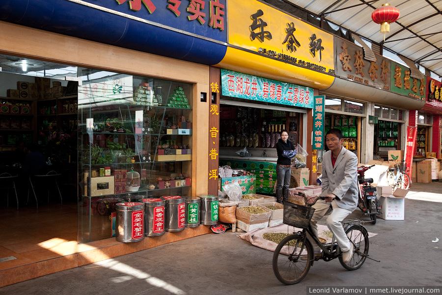 3720 Чайный рынок Fang Cun в Гуачнжоу