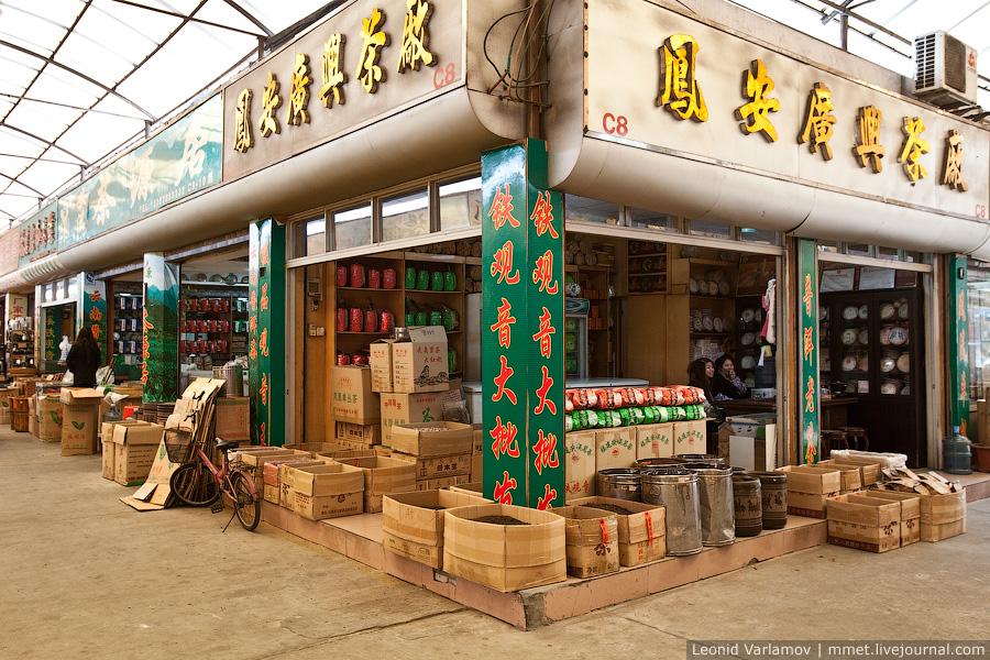 3821 Чайный рынок Fang Cun в Гуачнжоу