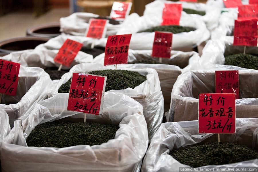 4015 Чайный рынок Fang Cun в Гуачнжоу