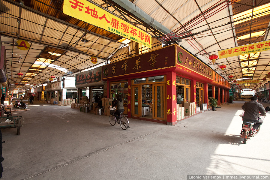 4133 Чайный рынок Fang Cun в Гуачнжоу