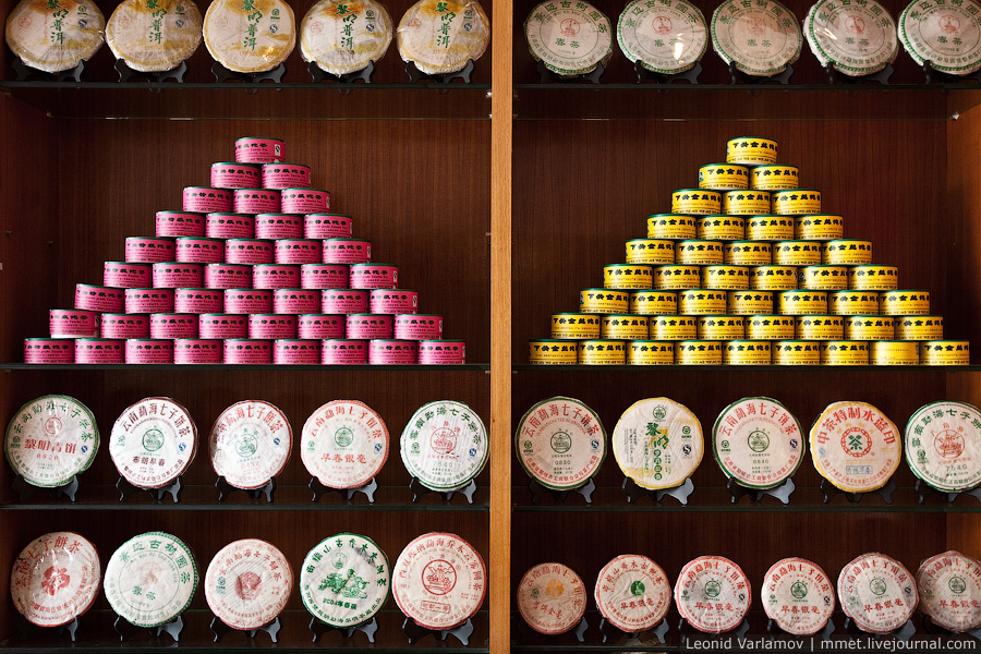 4220 Чайный рынок Fang Cun в Гуачнжоу