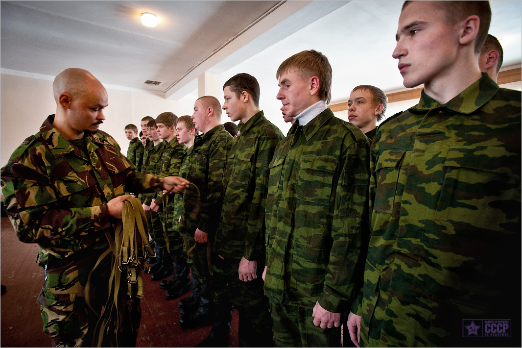 Одышка армия форма вся информация с