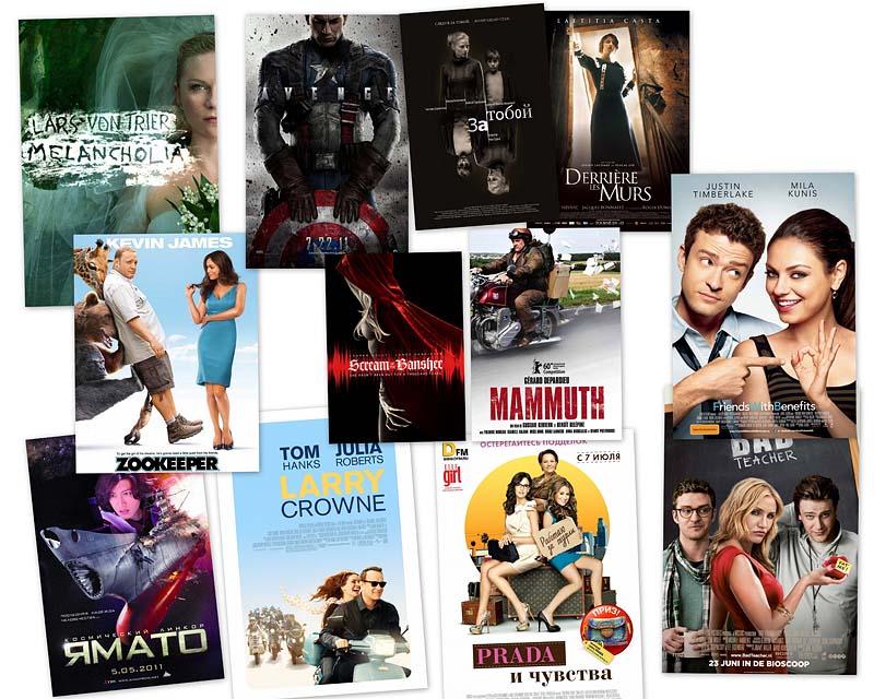 0001 Кинопремьеры июля 2011