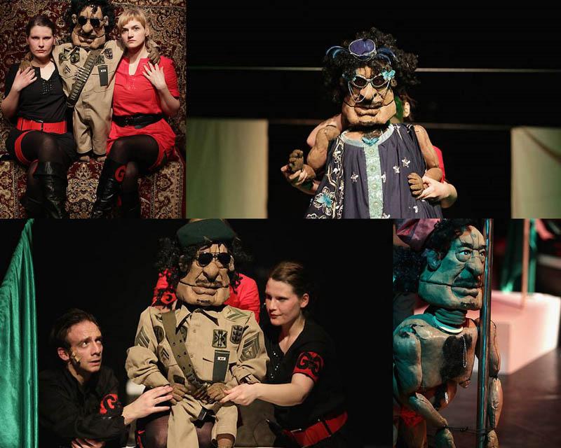 Кукольный спектакль про Каддафи