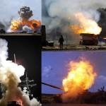 Военная операция в Ливии